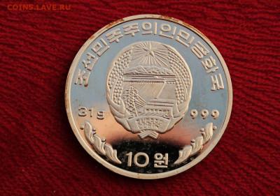 Есть вот такая монета - IMG_9966.JPG
