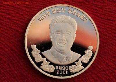 Есть вот такая монета. Кт она ней не знаю :) - IMG_9965.JPG