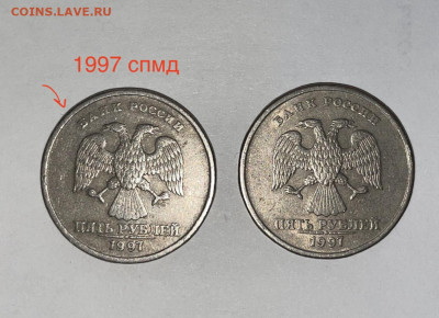 5 рублей 1997 шт (?) оценка - 9BC461A3-113D-498C-A7C2-86FC45B682B2