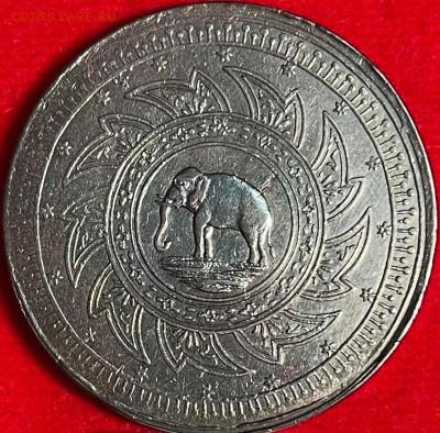 Монеты Тайланда - 2 бат
