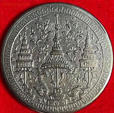 Монеты Тайланда - бат2