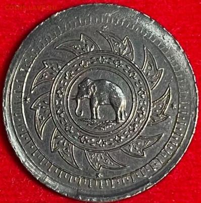 Монеты Тайланда - 240635231_4671813626171860_2914327981202004349_n