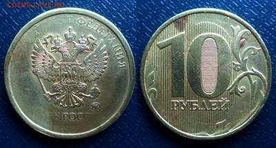 Бракованные монеты - DSC00074.JPG