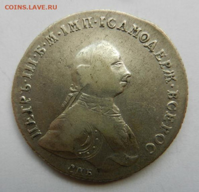 Рубль 1762 - DSCN1187