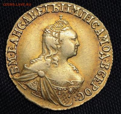 2 рубля 1756 год - IMG_5251