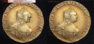 2 рубля 1756 год - 1