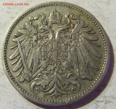 20 геллеров 1893 Австрия №1 31.08.2021 22:00 МСК - CIMG8074.JPG