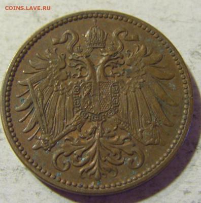 2 геллера 1913 Австрия №1 31.08.2021 22:00 МСК - CIMG8118.JPG