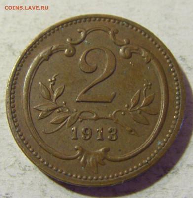 2 геллера 1913 Австрия №1 31.08.2021 22:00 МСК - CIMG8116.JPG