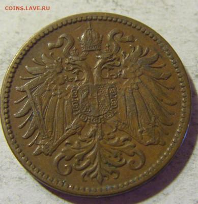 2 геллера 1912 Австрия №1 31.08.2021 22:00 МСК - CIMG8122.JPG