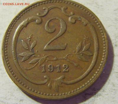2 геллера 1912 Австрия №1 31.08.2021 22:00 МСК - CIMG8120.JPG