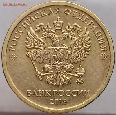 Бракованные монеты - IMG_20210827_143848~2