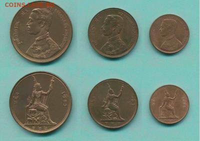 Монеты Тайланда - 240598775_2888678514779163_6014753419570998463_n
