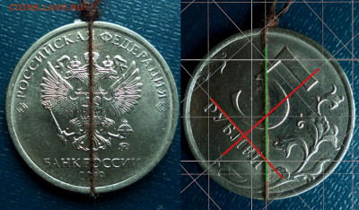 Бракованные монеты - DSC00099.JPG