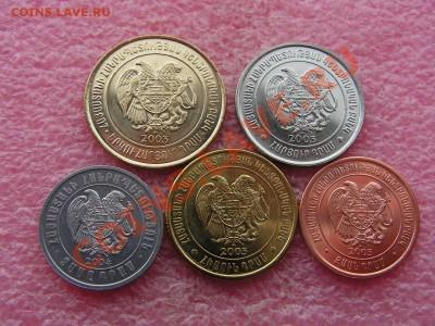 -Иностранных монет наборы- темус дополняемус - Армения 2003-2004-70р (1).JPG
