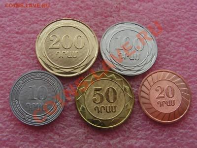-Иностранных монет наборы- темус дополняемус - Армения 2003-2004-70р.JPG