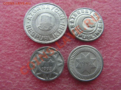 -Иностранных монет наборы- темус дополняемус - Азербайджан 92-93-120р (1).JPG