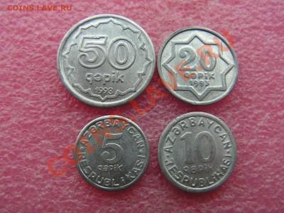 -Иностранных монет наборы- темус дополняемус - Азербайджан 92-93-120р.JPG