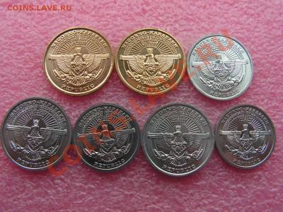 -Иностранных монет наборы- темус дополняемус - Арцах-180р (1).JPG