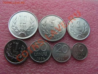 -Иностранных монет наборы- темус дополняемус - Армения 1994-110р.JPG
