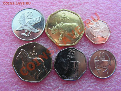 -Иностранных монет наборы- темус дополняемус - Ботсвана-200р.JPG