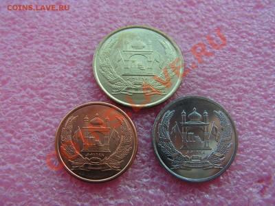 -Иностранных монет наборы- темус дополняемус - Афганистан 2005- 80р.JPG