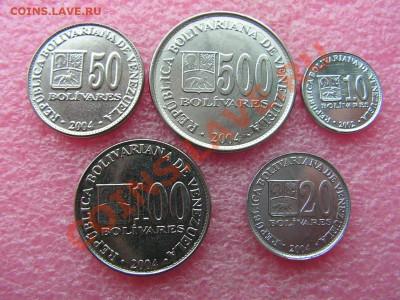 -Иностранных монет наборы- темус дополняемус - Венесуэла 2002-04-160р (1).JPG