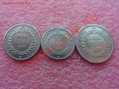 -Иностранных монет наборы- темус дополняемус - Камбоджа 1994-60р (1).JPG