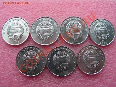 -Иностранных монет наборы- темус дополняемус - КНДР-животное-170р (1).JPG
