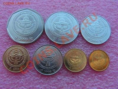 -Иностранных монет наборы- темус дополняемус - Киргизия 2008-2009-100р (1).JPG