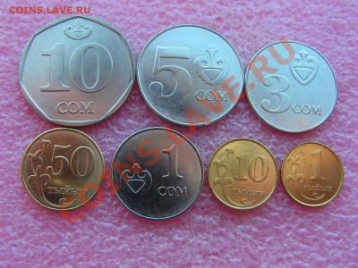 -Иностранных монет наборы- темус дополняемус - Киргизия 2008-2009-100р.JPG