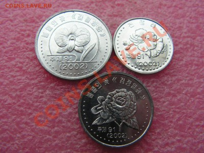 -Иностранных монет наборы- темус дополняемус - КНДР-2002-100р.JPG
