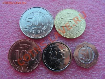 -Иностранных монет наборы- темус дополняемус - Ливан 1996-2009-110р (1).JPG