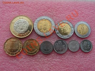 -Иностранных монет наборы- темус дополняемус - Мексика 2001-2009-260р.JPG