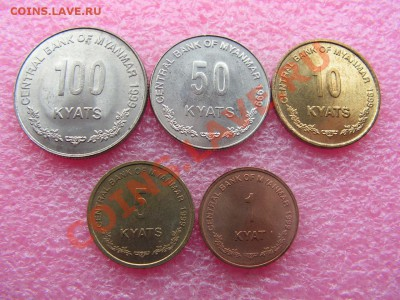 -Иностранных монет наборы- темус дополняемус - Мьянма 1999-160р (1).JPG