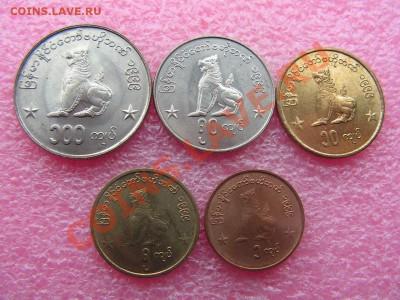 -Иностранных монет наборы- темус дополняемус - Мьянма 1999-160р.JPG