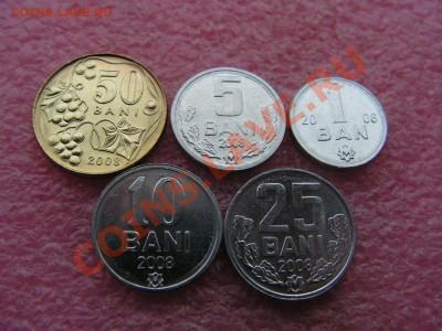 -Иностранных монет наборы- темус дополняемус - молдова-40р.JPG