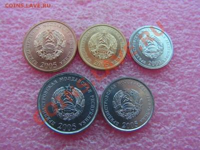 -Иностранных монет наборы- темус дополняемус - ПриДнестр-60р (1).JPG