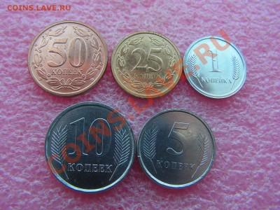 -Иностранных монет наборы- темус дополняемус - ПриДнестр-60р.JPG