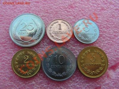 -Иностранных монет наборы- темус дополняемус - Сальвадор - 220 (1).JPG