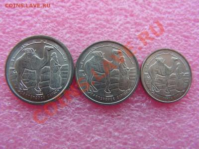 -Иностранных монет наборы- темус дополняемус - Сахара-100р.JPG