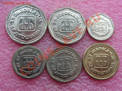 -Иностранных монет наборы- темус дополняемус - Юги 1993-120р (1).JPG