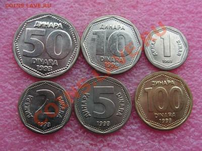 -Иностранных монет наборы- темус дополняемус - Юги 1993-120р.JPG