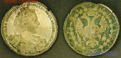 «Анна с цепью» Рубль 1730 года. Пробный ? - 000026