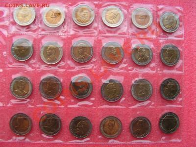 -Иностранных монет наборы- темус дополняемус - PICT0695.JPG