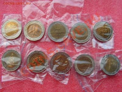 -Иностранных монет наборы- темус дополняемус - PICT0700.JPG