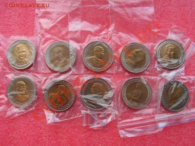 -Иностранных монет наборы- темус дополняемус - PICT0699.JPG