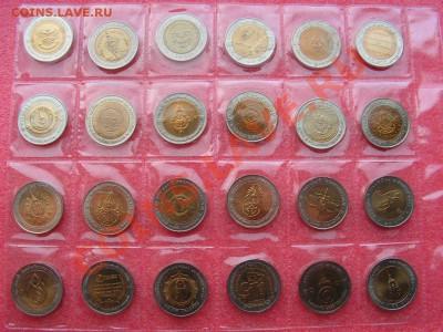 -Иностранных монет наборы- темус дополняемус - PICT0698.JPG