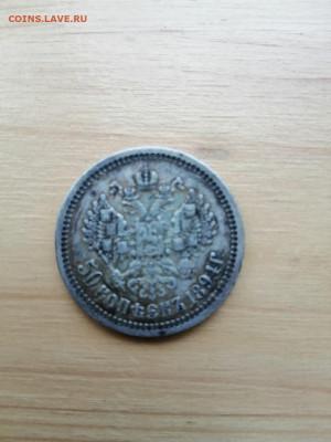 Нужен совет по оценке монет - 50 копеек 1984