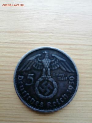 Нужен совет по оценке монет - марка 2